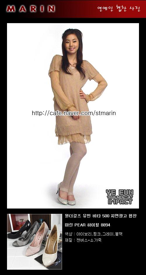 sohee-shoe1
