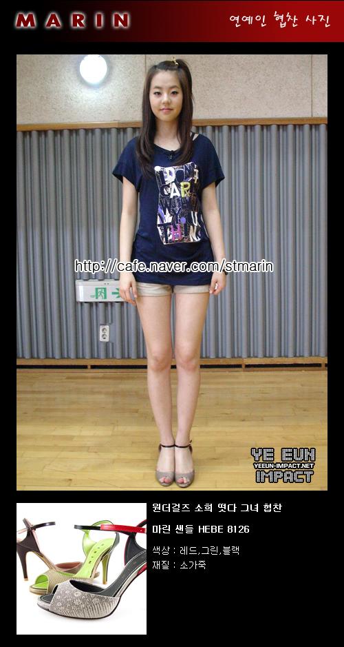 sohee-shoe2