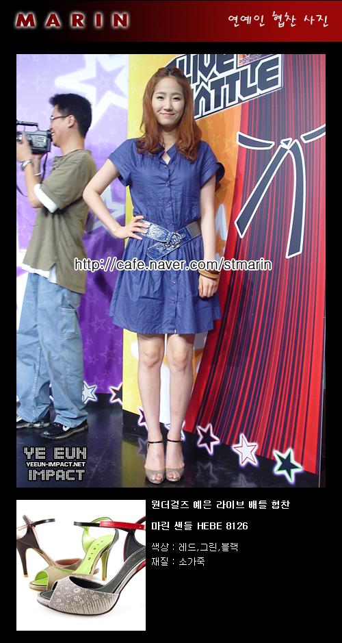 yeeun-shoe