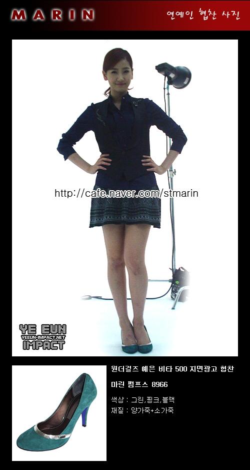yeeun-vita500-shoe