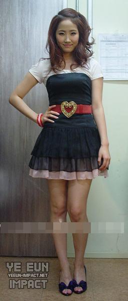 yeeun-babyiloveyou-shoe